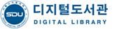 디지털도서관