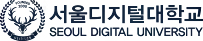 SDU Seoul Digital University